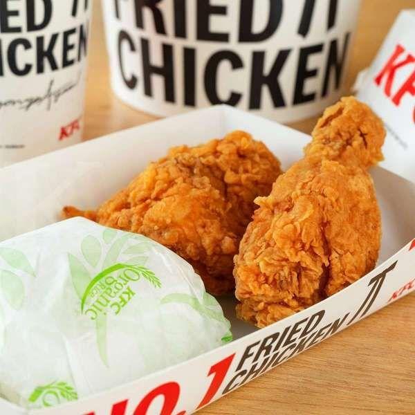 Terbaru! Promo KFC periode 1-12 Maret 2021, Kombo Hoki mulai Rp 36.364